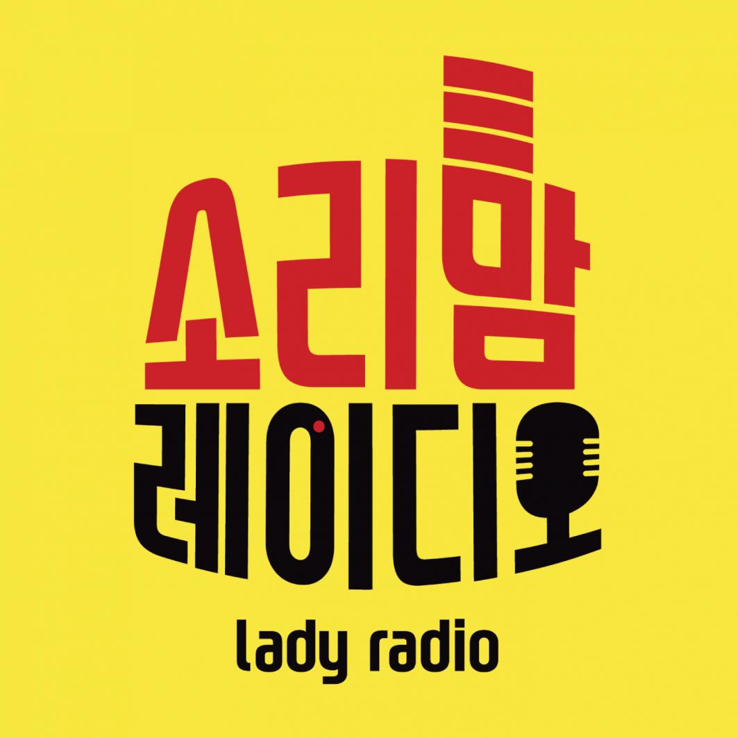 2021-07-29(목) | 11:00 ~ 12:40